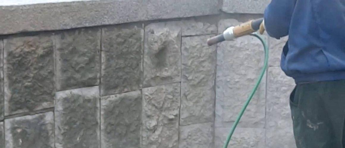 Очистка камня